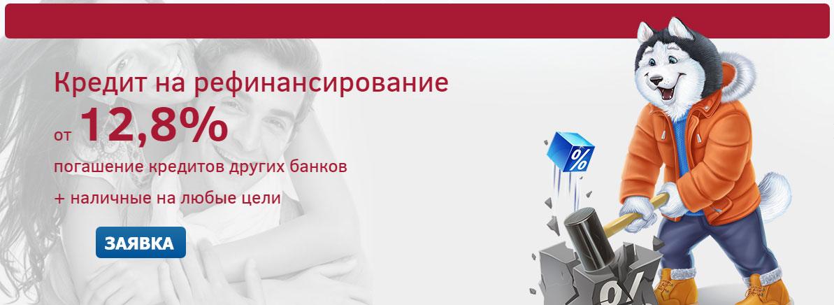 проверить авто по вин коду в гибдд официальный сайт бесплатно самарская область