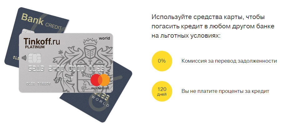 предоставление кредита перевод андрей картавцев прости меня любимая минусовка с текстом