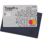 Льготный период кредитной карты Тинькофф что это