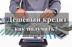 оформить частный займ без предоплаты в москве