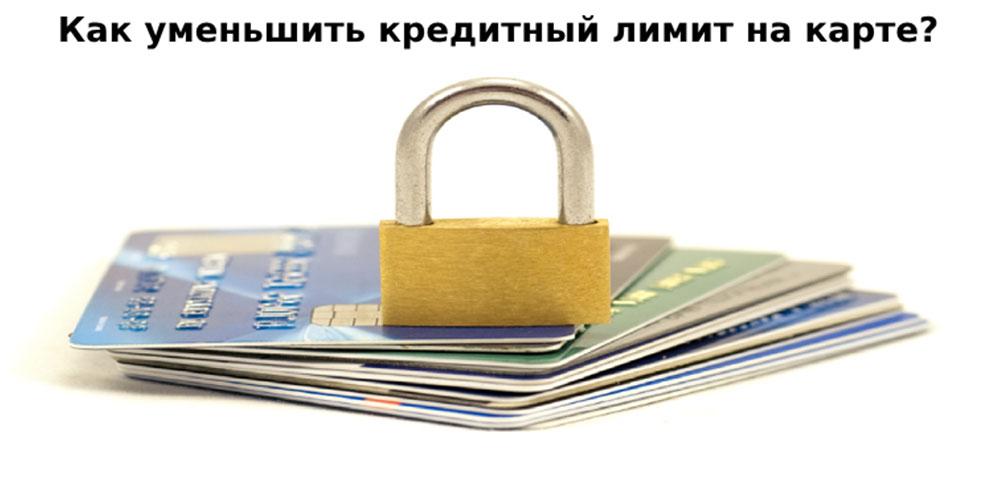 скрытые проценты по кредитным картам