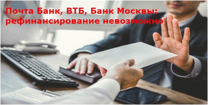 оплатить телефон с банковской карты через интернет без комиссии мегафон