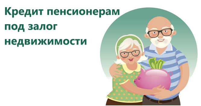 Хоум кредит банк спб банкоматы