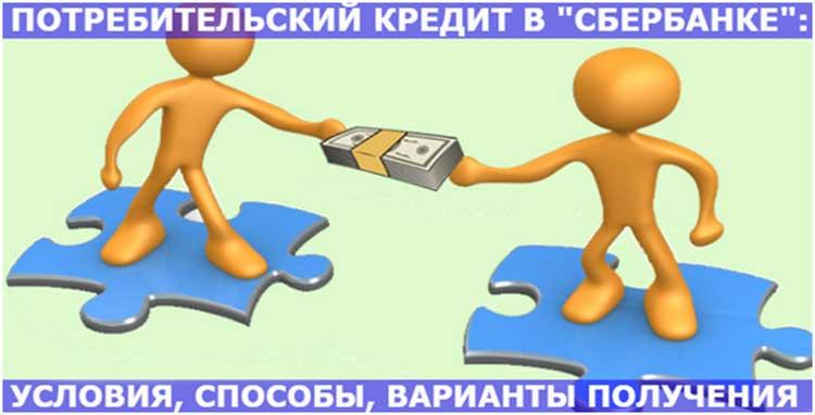 сколько дадут кредит если зарплата 3000000 кз