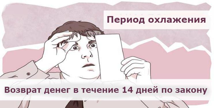 можно ли получить кредит без страховки русский стандарт банк челябинск кредит