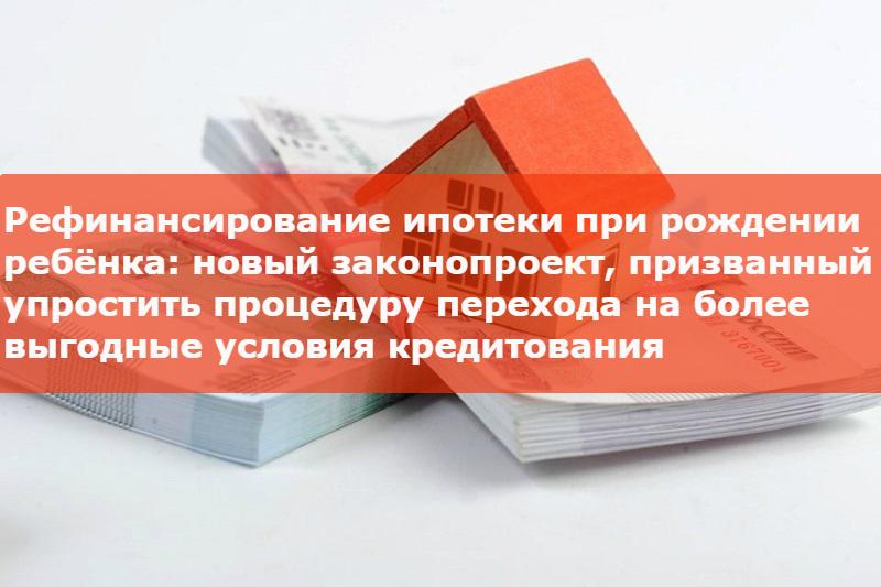 Конвертер из доллара в рубли